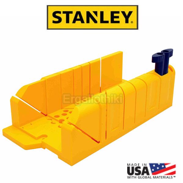 STANLEY 1-20-112 Πλαστικό φαλτσοκούτι