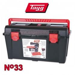 TAYG No 33 Πλαστική εργαλειοθήκη