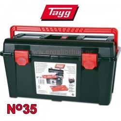 TAYG No 35 Πλαστική εργαλειοθήκη