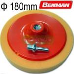 BENMAN TOOLS 74349 Σφουγγάρι γυαλίσματος Φ180x45mm