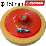 BENMAN TOOLS 74348 Σφουγγάρι γυαλίσματος Φ125x45mm