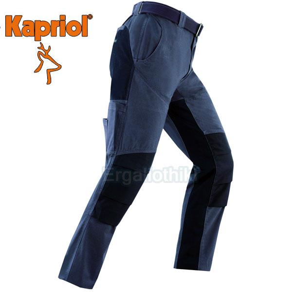 KAPRIOL NIGER EXTREME Παντελόνι εργασίας γκρί