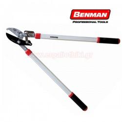 BENMAN TOOLS  77001 Ψαλίδι κλαδέματος - κλαδευτήρι SH-45 R
