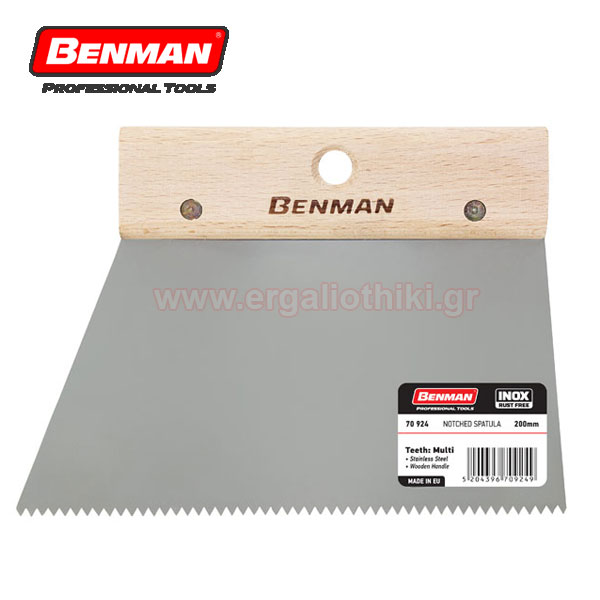 BENMAN TOOLS 70924 Σπάτουλα οδοντωτή