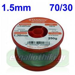Κόλληση καλάι 70/30 1.5mm Γερμανίας 250gr