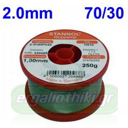 Κόλληση καλάι 70/30 2.0mm Γερμανίας 250gr