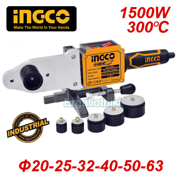 INGCO PTWT 215002 Μηχανή θερμοκόλλησης πλαστικών σωλήνων