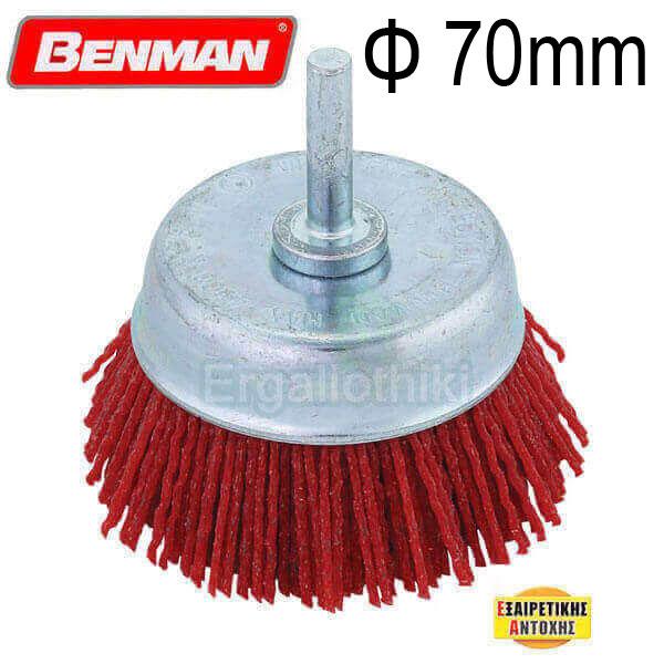 BENMAN TOOLS 74325 Νάυλον βούρτσα δραπάνου Φ70mm