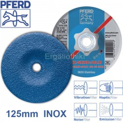 PFERD CC GRIND SOLID Φ125mm Δίσκος λειάνσεως ανοξείωτου