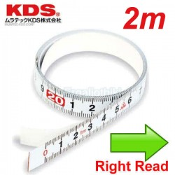 KDS ST13-02BP Μεζούρα αυτοκόλλητη 2m δεξιάς ανάγνωσης