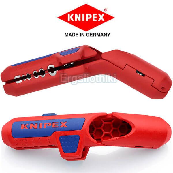 KNIPEX ERGO STRIP 169501SB Απογυμνωτής γενικής χρήσης 3 σε 1