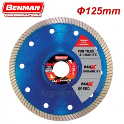 BENMAN TOOLS 74495 Διαμαντόδισκος 125mm TURBO CUT CERAMIC MAXPOWER