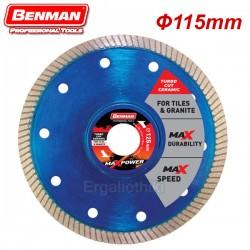 BENMAN TOOLS 74494 Διαμαντόδισκος 115mm TURBO CUT CERAMIC MAXPOWER