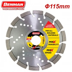 BENMAN TOOLS 74486 Διαμαντόδισκος 115mm LASER UNIVERSAL MAXPOWER