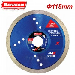 BENMAN TOOLS 74298 Διαμαντόδισκος 115mm CLEAN CUT TILES MAXPOWER
