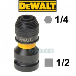 DEWALT DT7508 Αντάπτορας μπουλονόκλειδου