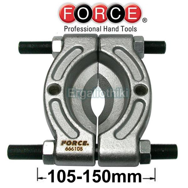 FORCE TOOLS 666150 Εξολκέας πιάτο