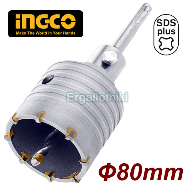 INGCO HCB0801 Διαμαντοκορώνα Μπετού SDS-plus 80mm