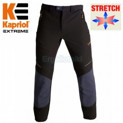 KAPRIOL EXPERT Ελαστικό παντελόνι εργασίας