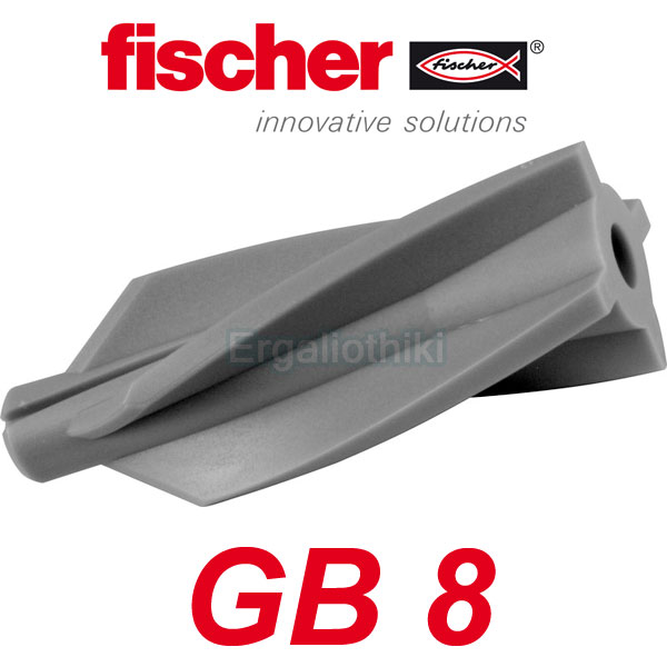 FISCHER GB8 Βύσμα για πορομπετόν (Ytong)