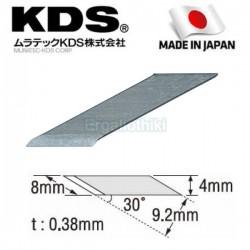KDS DB-48 Λεπίδες για κοπίδι ακριβείας