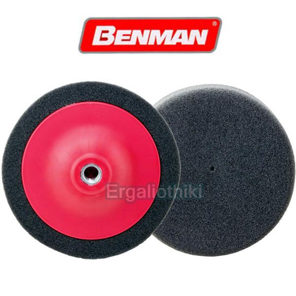 BENMAN TOOLS 37708 Σφουγγάρι γυαλίσματος ανθρακί Φ150mm