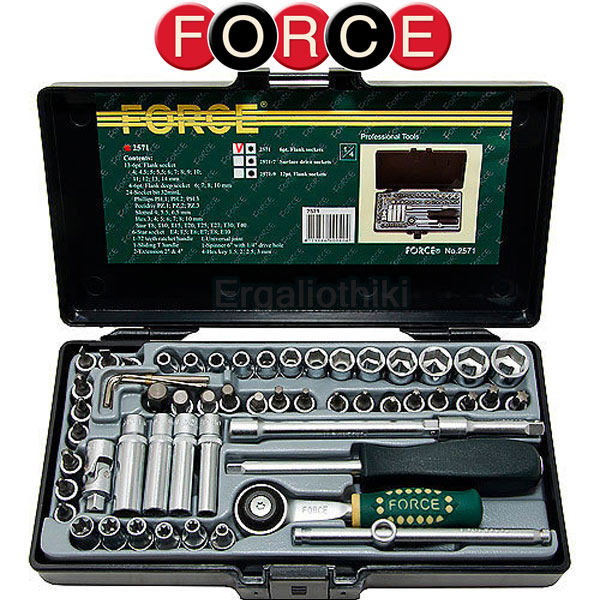 """FORCE TOOLS 2571 Σειρά καρυδάκια 1/4"""""""