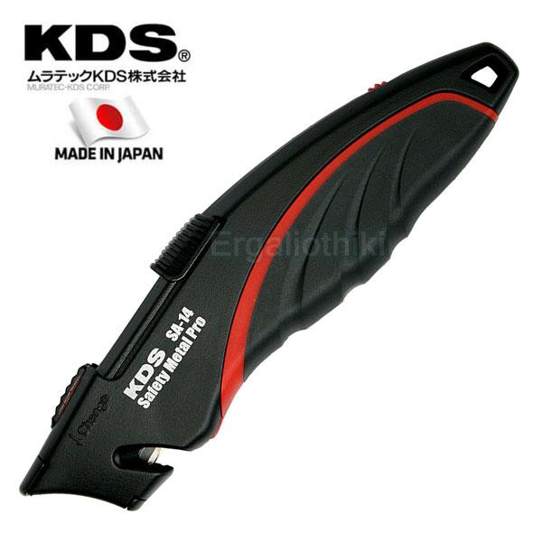 KDS SA-14 Μαχαίρι αυτόματης επαναφοράς
