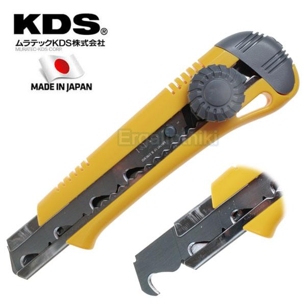 KDS HK-11 Μαχαίρι με λάμα γάντζο 18mm