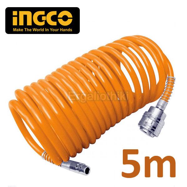 INGCO AH1051 Σπιράλ αέρος 5m με ταχυσυνδέσμους