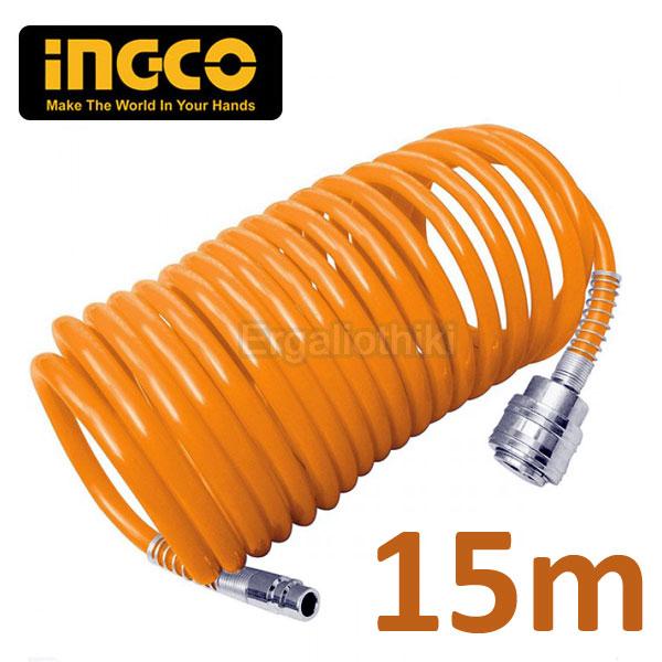 INGCO AH1151 Σπιράλ αέρος 15m με ταχυσυνδέσμους