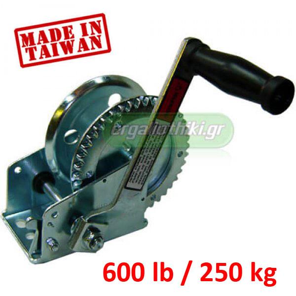 Βίντσι χειρός TAIWAN 600lb/250kgr