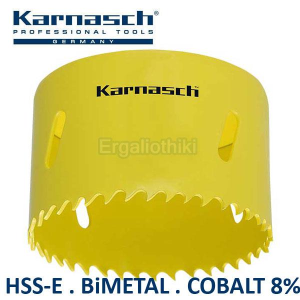 KARNASCH 20.1500 Ποτηροτρύπανα μετάλλων (επιλέγετε μέγεθος)