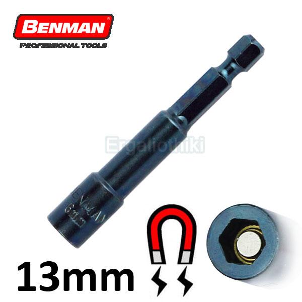 BENMAN TOOLS 74030 Μυτοκάρυδο 13mm