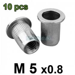 Πριτσίνια σπειρώματος σιδήρου γαλβανιζέ Μ5x0.8 (10 τεμάχια)