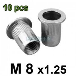 Πριτσίνια σπειρώματος σιδήρου γαλβανιζέ Μ8x1.25 (10 τεμάχια)