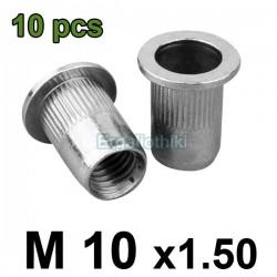 Πριτσίνια σπειρώματος σιδήρου γαλβανιζέ Μ10x1.5 (10 τεμάχια)