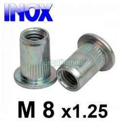 Πριτσίνι σπειρώματος INOX Μ8x1.25