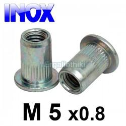 Πριτσίνι σπειρώματος INOX Μ5x0.8