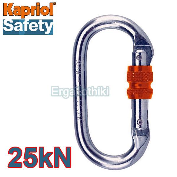 KAPRIOL 27989 Κρίκος ασφαλείας 25kN