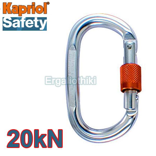 KAPRIOL 27990 Κρίκος ασφαλείας 20kN