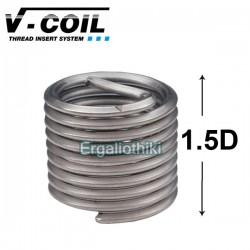 V COIL Σπειρώματα επισκευής 1.5D μετρικό σύστημα (επιλέγετε μέγεθος)