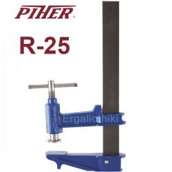 PIHER CLAMP R-25 Επαγγελματικός τηλεσκοπικός σφικτήρας