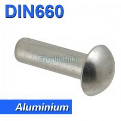 Πριτσίνια αλουμινίου μασίφ στρογγυλοκέφαλα DIN 660 (100 τεμάχια)
