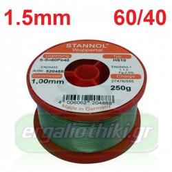 Κόλληση καλάι 60/40 1.5mm Γερμανίας 250gr