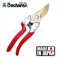 CHIKAMASA PSA-G8 Ψαλίδι κλαδέματος - κλαδευτήρι