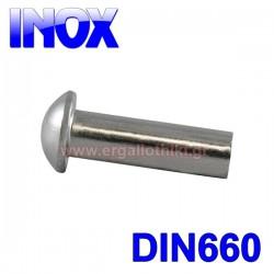 Πριτσίνια ανοξείδωτα μασίφ στρογγυλοκέφαλα DIN 660 (100 τεμάχια)