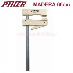PIHER MADERA 60 Σφικτήρας με ξύλινες σιαγόνες
