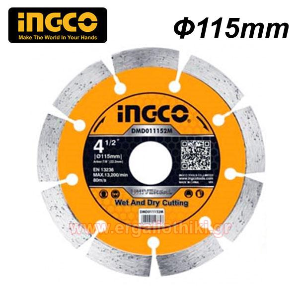 INGCO DMD011152M Διαμαντόδισκος 115mm