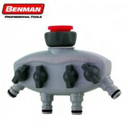 "BENMAN TOOLS 77178 Διακλαδωτής νερού 1""-3/4"" με διακόπτες"